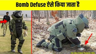 देखिए आखिर कैसे Indian Army करती है Bomb Defuse 😱😲 | amazing facts | #shorts