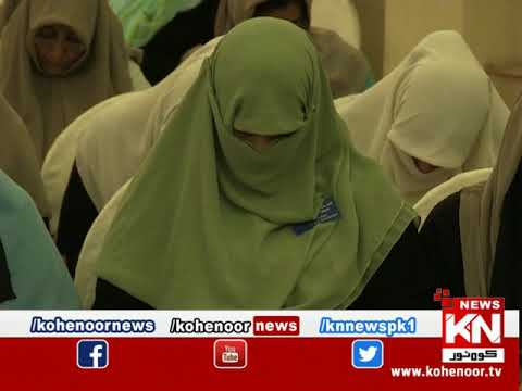 Dora-e-Tafser-e-Quran 12 May 2020 | Kohenoor News Pakistan