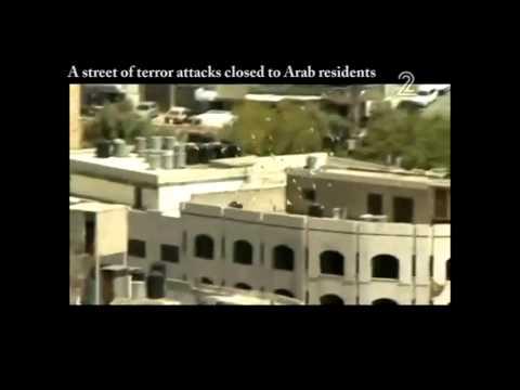 "CH2 ""Shuhada Street in Hebron: Dead-end Street"""
