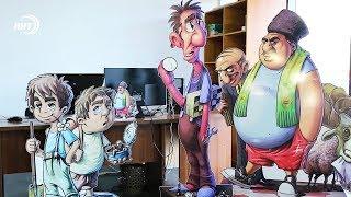 Как снимают дагестанский мультфильм?