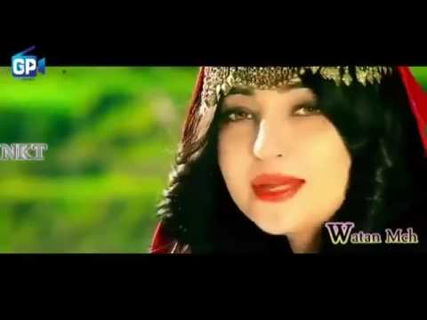 Gul Panra New Pashto Songs 2017  گل پانرا‬‎,  گل پانه,  گل پانرہ,