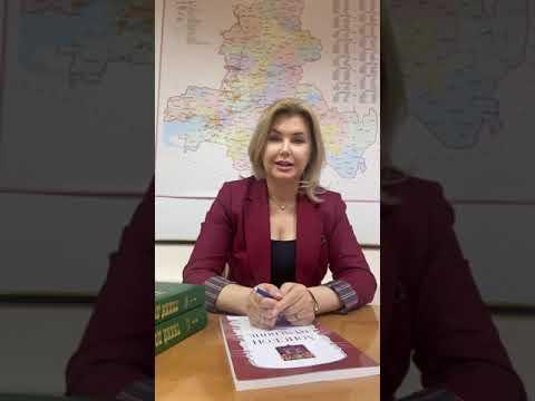 Поздравление министра культуры Ростовской области с Общероссийским днем библиотек