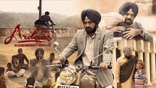 Biggest Punjabi Movie of 2016 !! Gippy Grewal || Gurpreet Ghuggi - ARDAAS - New Punjabi Film