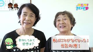 2019/09/26放送・知ったかぶりカイツブリにゅーす