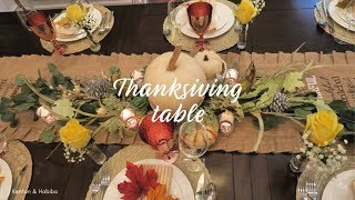 THANKSGIVING TABLE  SETTING /Set the table with me #thanksgiving #tablescape #diy
