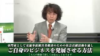大切なことはArt&Businessです:ジコサポ日本オンラインスクールを開講しました