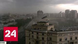 Московский ураган: рассказы очевидцев и кадры последствий