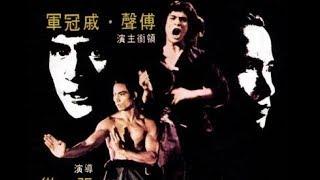 Вернуть сокровище  (боевые искусства 1975 год)