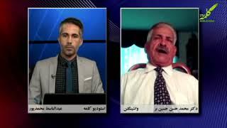مصاحبه اختصاصی شبکه جهانی کلمه با دکتر محمد حسن حسین بر در مورد کتاب جنبش ملی بلوچ