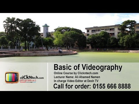 Basic of videography course ( Video Editing ) - YouTube