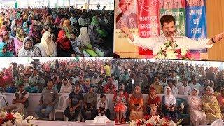 Public meeting of Uttara, Rabindra Swarani | রাজধানী উত্তরায় রবীন্দ্র স্মরণীর জনসভ
