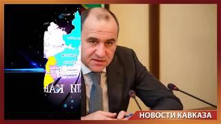 После Арашукова на место Темрезова никто не рвётся