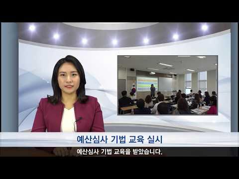 10월 의회뉴스