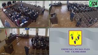 Появилось видео драки депутатов на заседании в Харьковской области