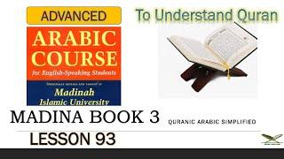 Madina Book 3