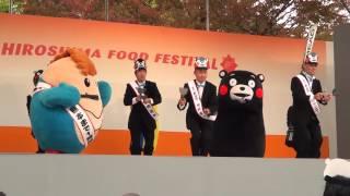 「おしい!広島県」ブンカッキー&くまモン