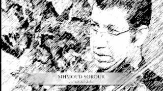 اغاني حصرية MHMOUD SOROUR محمود سرور موسيقي مسلسل بيت الباشا تحميل MP3