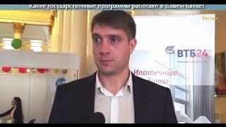 Ипотечные программы банка ВТБ24