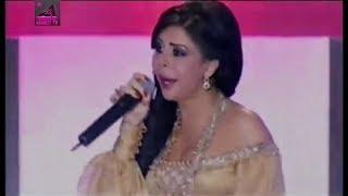 تحميل اغاني Laila al maghrebia - Ba2a keda | ليلا المغربية - بقى كدة MP3