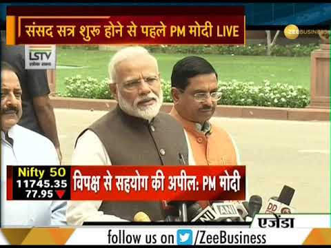"""Forget Numbers"": PM Modi Reaches Out To Opposition Before Parliament Session"