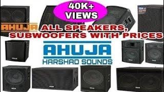 ahuja box speakers price in india - 免费在线视频最佳电影电视