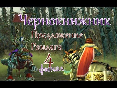 Герои меча и магии 3 скачать с utorrent