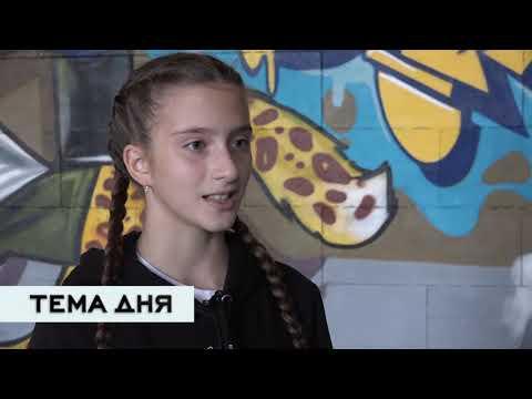 Тема дня 24.09.2020 / Танцующая чемпионка