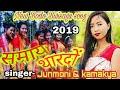 Deglaini Bwisagua By Kamakya ft Junmoni New Bodo Bwisagu song 2019