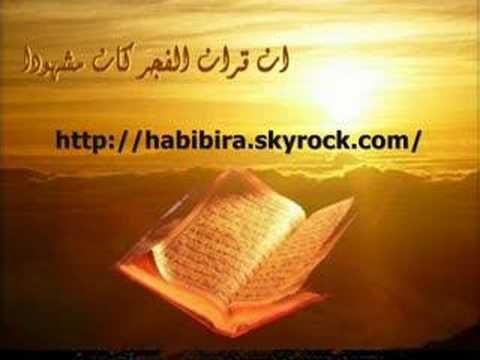إبراهيم 1