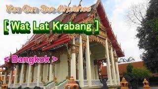 Airplanes Are Flying Above Temple[Wat Lat Krabang](Bangkok)/[วัดลาดกระบัง](กรุงเทพฯ)