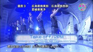 2pm - Take off live