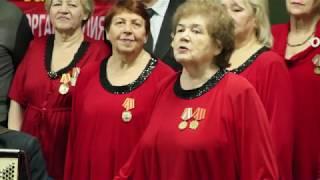 Концерт в честь И.В. Сталина