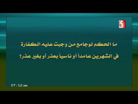 فقه حنفي للثانوية الأزهرية ( الظهار ) أ عماد فتحي 22-02-2019