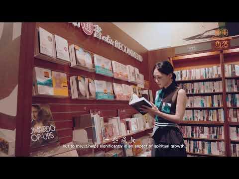 【整個雲林都是你的圖書館】~希望大家一起,因為閱讀而幸福!