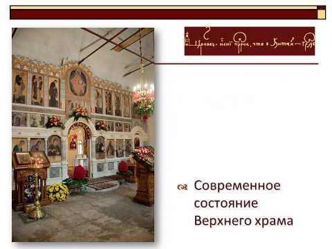 Троицкий храм с афанасьево