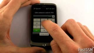 Unlock HTC Wildfire