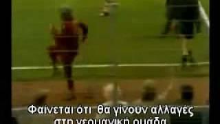 Monty Pythons: (Διεθνής Τελικός Φιλοσοφίας) (από soulto, 15/03/15)