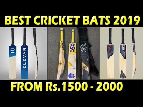 Best Cricket Bats 2019 😍 ► Elevar vs DSC vs FLX ► Buy Top Tennis ball bats Online ► Updated
