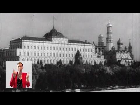 Открытое письмо ЦК КПСС коммунистам страны 14.07.1963