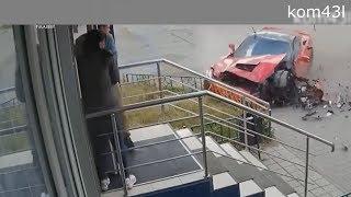 Тула ДТП chevrolet Corvette на камеру  корвет в ломбард металлургов авто аварии авария в Туле
