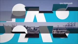 Новостные заставки UA:Перший (1992-2018)