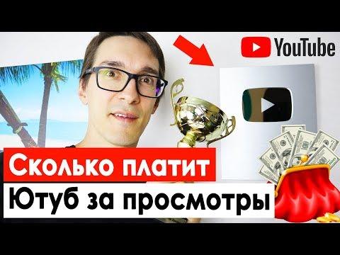 Лучшие обменники криптовалют 2018