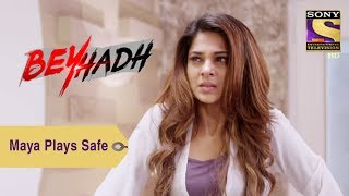 Your Favorite Character | Maya Plays Safe | Beyhadh