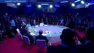 НТ подводит итоги второго дня международного экономического форума
