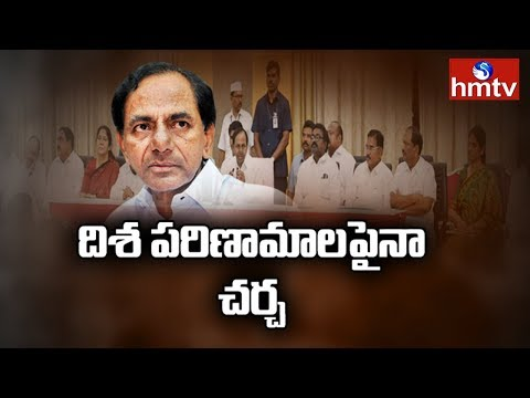 Telangana Cabinet Meeting on Dec 11 to Decision on a Few Important Issues | hmtv Telugu News