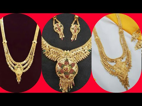Latest Gold Necklace Designs With Weight ll Gold Haram, Mini Haram, Rani Haram Necklace Designs