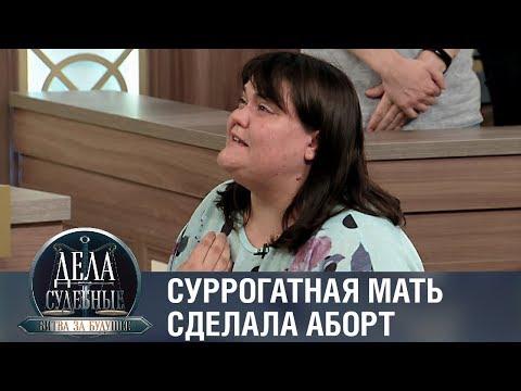 Дела судебные с Алисой Туровой. Битва за будущее. Эфир от 13.01.20