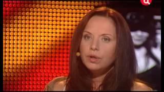 Наталья Расторгуева. Жена. История любви