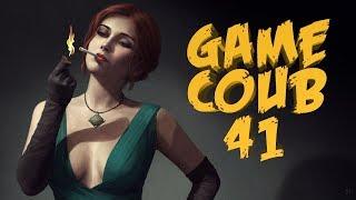 Game COUB #41 - Последний летний куб / coub / приколы в играх / twitchru / баги