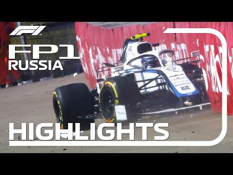 F1 ロシアGP フリープラクティス1のハイライト動画